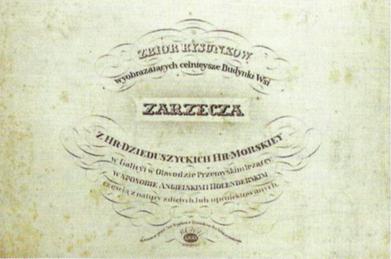 22. Karta tytułowa Zbioru rysunków... (ed. 1833 r.), Muzeum w Jarosławiu. Kamienica Orsettich, fot. K. Kopania
