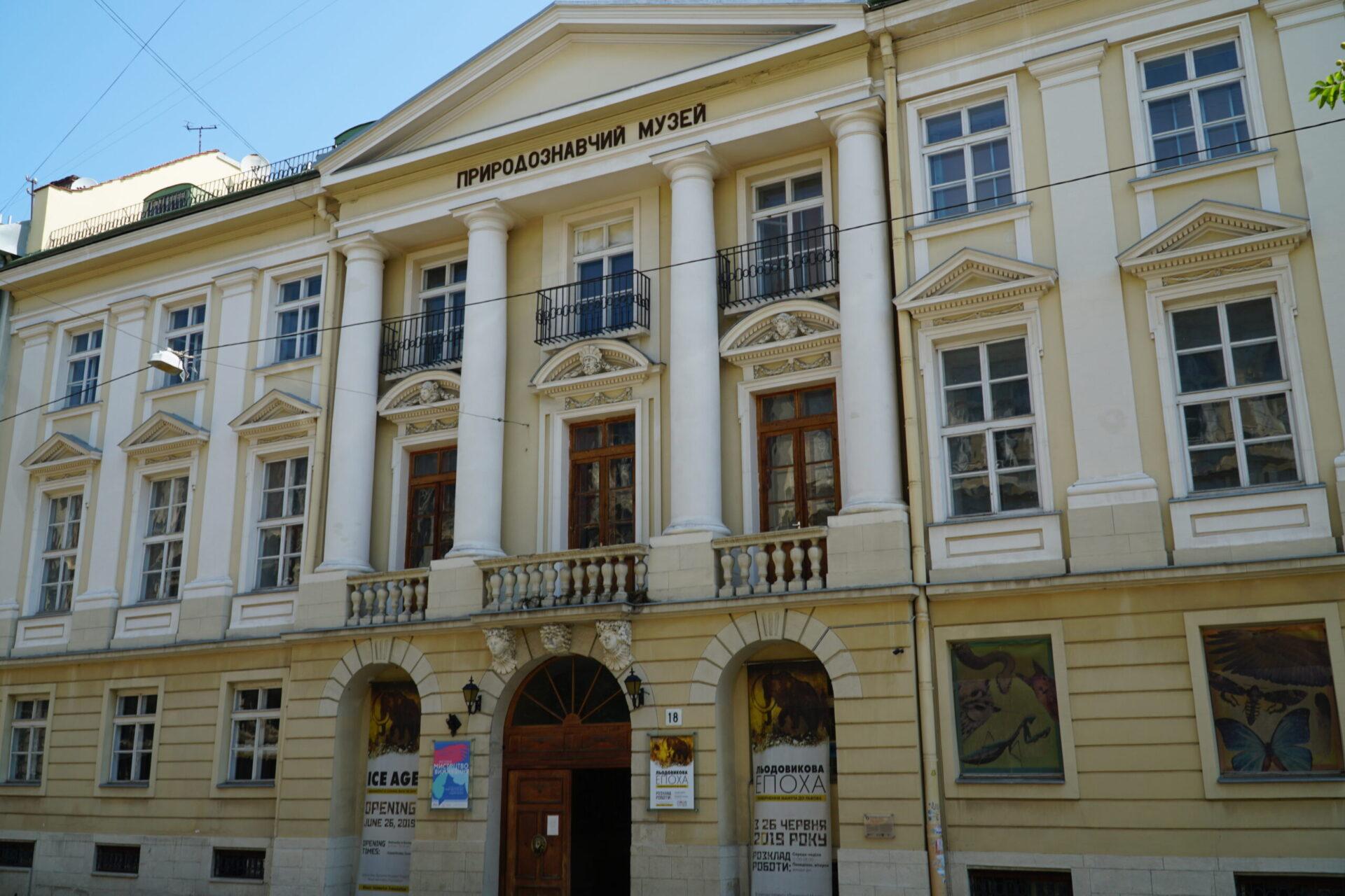Muzeum Przyrodnicze we Lwowie